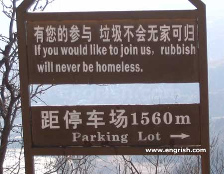 rubbishhomeless5b15d.jpg