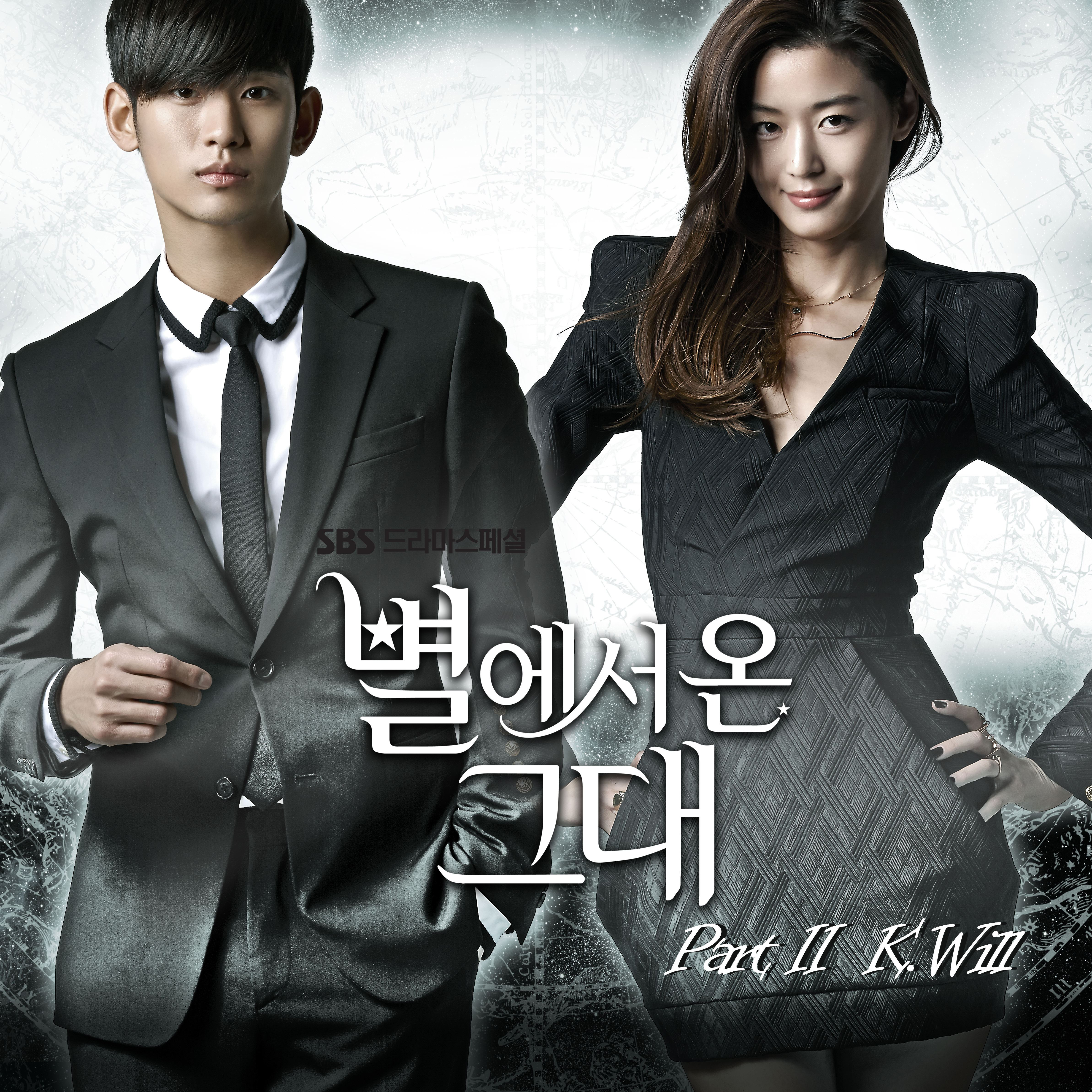 (Single) K.Will - You Who Came From The Stars OST Part.2